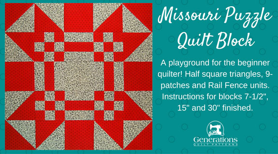 Missouri Puzzle quilt block tutorial starts here