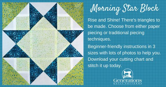 The Morning Star quilt block tutorial begins here