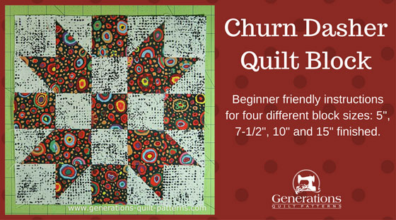 Churn Dasher Quilt Block Pattern tutorial