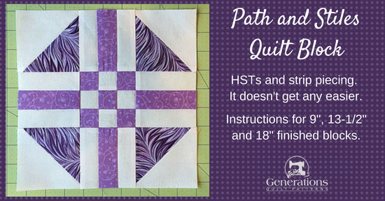 Path and Stiles quilt block tutorial begins here...